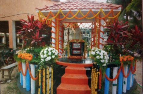Kalagachia Jagadish vidyapith