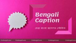 Bengali caption