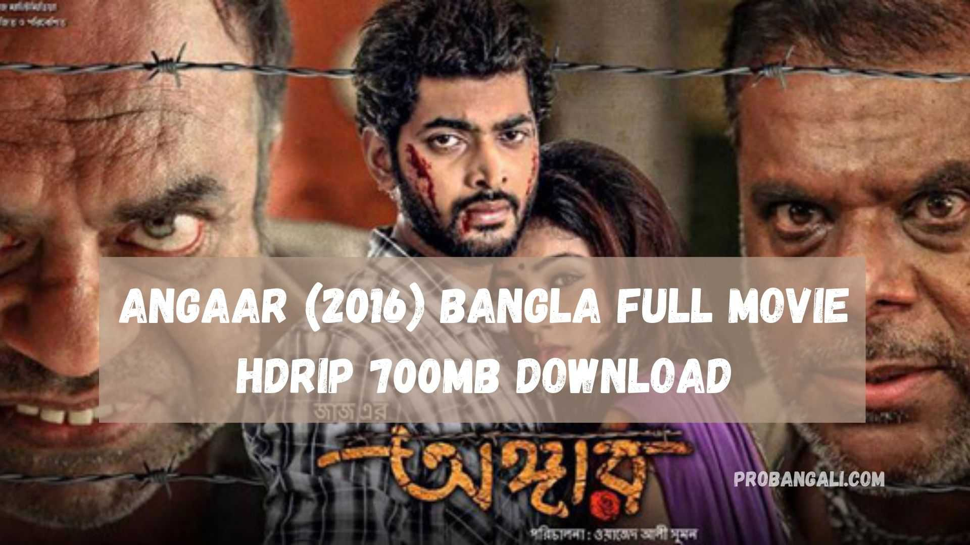 Angaar (2016) bangla full movie hdrip 700mb download