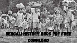 Bengali history book pdf free download