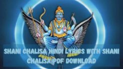 Shani chalisa hindi lyrics with Shani chalisa pdf download