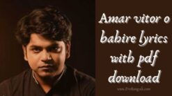 Amar vitor o bahire lyrics with pdf download