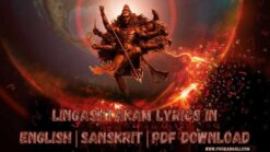 Lingashtakam lyrics in english|sanskrit|PDF Download